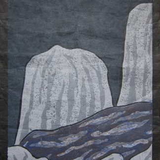 Dark Landscape/Mountainside - linocut by Cathy Durso